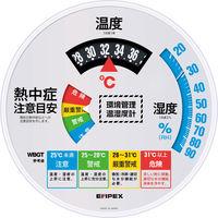 環境管理・温湿度計防雨型(熱中症) TM-2486W エンペックス (直送品)