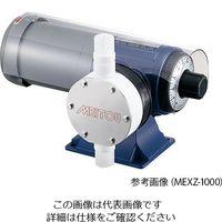 ダイヤフラム式定量ポンプ (50Hz)10〜100mL/min (60Hz)12〜120mL/min 塩化ビニル樹脂 1-647-12 (直送品)