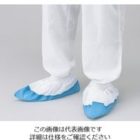 アズワン ディスポ靴カバー 25kGyγ線滅菌済 CN505-ST 1袋(50枚) 1-7705-33 (直送品)