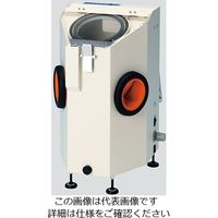 大榮歯科産業 サンドブラスター サンデックスV 1個 2-9417-03 (直送品)