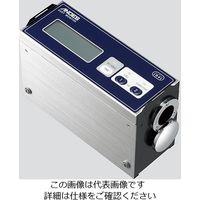 アンデス電気(ANDES) 粉じんモニター ME-C101A 1個 3-5172-01 (直送品)
