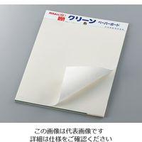 日本研紙 クリーンペーパーボード 1袋(30枚) 3-5501-01 (直送品)