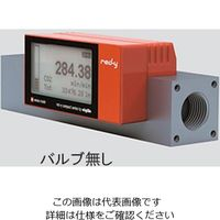 堀場エステック 乾電池駆動式 マスフローメータ (バルブ無し) GCM-B-1000ml・N2 1個 3-5958-03 (直送品)