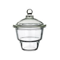 Kavalierglass デシケーター φ270×311mm 280K200 1式 3-6010-03 (直送品)
