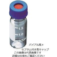 PROQUALITA 低溶出広口スクリューキャップバイアル バイアル瓶+セプタム付き青キャップ 6904-74498 3-6159-01 (直送品)