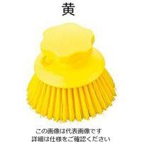 アズワン サニーフーズHACCPブラシ ハンドブラシ 丸型 黄 1本 2-2307-13 (直送品)
