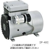 VACUTRONICS オイルフリーコンプレッサー 27L/min DP-40C 1個 3-5120-01 (直送品)