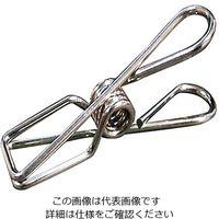 燕物産 ラボ用クリップ 1袋(6個) 3-6075-01 (直送品)