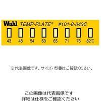 アイピー技研(IPL) 真空用テンプ・プレート(不可逆性) 38mm×10mm 101-8V-176 1ケース(10枚) 61-3815-55 (直送品)