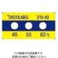 アイピー技研(IPL) 温度ラベル(不可逆性) 30mm×15mm 310-40 1ケース(10枚) 61-3816-50 (直送品)