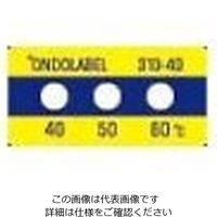 アイピー技研(IPL) 温度ラベル(不可逆性) 30mm×15mm 310-80 1ケース(10枚) 61-3816-54 (直送品)