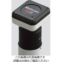 島津理化 顕微鏡デジタルシステム Moticam3+ 1個 2-7638-13 (直送品)