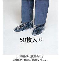 エスコ(esco) [フリー]シューズカバー(ショート/50枚) 1セット(100枚:50枚×2袋) EA355AB-3A (直送品)