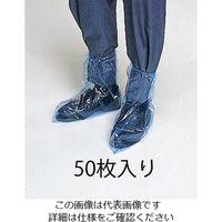 エスコ(esco) [フリー]シューズカバー(ロング/50枚) 1袋(50枚) EA355AB-4A (直送品)