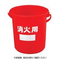 積水テクノ成型(セキスイテクノ) 積水 消火用バケツ #8 本体 BS8R 1個 799-6594 (直送品)