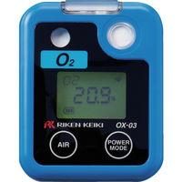 理研計器 理研 ポケッタブル酸素モニター OX-03 1台 794-6856 (直送品)