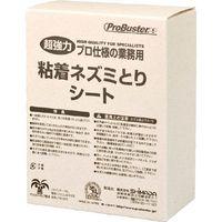SHIMADA(シマダ) SHIMADA ネズミ粘着シート プロボードL10枚 105622 1セット(10枚) 819-4101 (直送品)