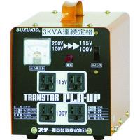 スター電器製造 SUZUKID トランスタープラアップ 昇圧・降圧兼用 STX-01 1台 818-6010 (直送品)