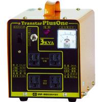 スター電器製造 SUZUKID トランスタープラスワン 昇圧・降圧兼用 STX-312P 1台 818-6011 (直送品)