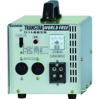 スター電器製造 SUZUKID トランスターワールドフリー3KVA SWF-30 1台 818-6014 (直送品)