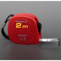 コンベックス ロックタイプ オストップ 13mm×2.0m OC13-20 1個 ヤマヨ測定機(YAMAYO) (取寄品)