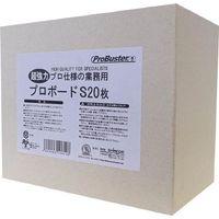 SHIMADA(シマダ) SHIMADA ネズミ粘着シート プロボードS20枚 106148 1セット(20枚) 819-4102 (直送品)