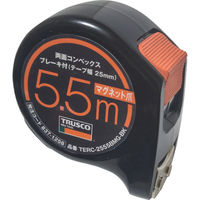 TRUSCO 両面コンベックス25巾5.5mブレーキ付 マグネット爪 ブラック TERC-2555BMG-BK 837-1258 (直送品)