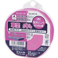 たくみ 軽糸ピンク太145m 4514 1個 828-3936 (直送品)