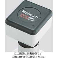 島津理化 顕微鏡デジタルシステム Moticam1080 1個 2-7638-24 (直送品)