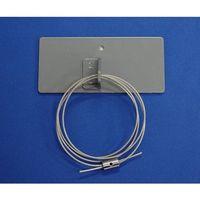 リンテック21 リンクプレートフラットL100 LP-087 1個 61-3740-68 (直送品)