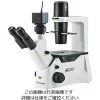島津理化 倒立顕微鏡 (デジタルカメラ付き) AE2000-HZ 1個 3-5538-11 (直送品)