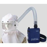 山本光学 電動ファン付呼吸保護具LS355FMNM 本体セット LS-355F;MNM 1セット(1個) 1-3260-21 (直送品)