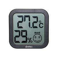 ドリテック(DRETEC) デジタル温湿度計 O-271BK 1個 61-9940-13 (直送品)