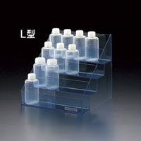 サンプラテック ボトルスタンド L型  02148 1個 (直送品)