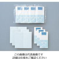 桜井(サクライ) クリーンルーム用ペーパー SCPR ポケットサイズ 1箱(200枚) 1-2466-02 (直送品)