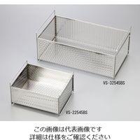 2周波卓上大型超音波洗浄器用 バスケット(VS-22545用) VS-22545BS 1-2646-11 (直送品)