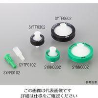 アズワン シリンジフィルター PVDF φ25mm/0.45μm SYVF0602MNXX104 1箱(100個) 1-3199-06 (直送品)