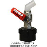 ミヤサカ工業 ワンタッチ給油栓 (コッくん (R) ) レッド タイプB 口径50 MWC-50BS 1個 1-3834-01 (直送品)