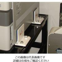 プロセブン(Pro-7) 耐震マット付金具 T型タイプ NSD504R 1個 1-4936-08 (直送品)