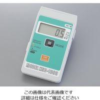 春日電機 デジタル静電電位測定器 KSD-1000 1台 2-2502-01 (直送品)