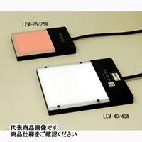 アズワン エッジ型面LED照明 LEM-25/25W 1個 2-5156-02 (直送品)