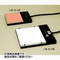 アズワン エッジ型面LED照明 LEM-40/40R 1個 2-5157-01 (直送品)