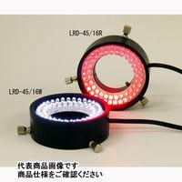 アズワン ダイレクトリングLED照明 LRD-57/32R 1個 2-5155-01 (直送品)