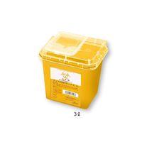 アズワン ディスポ針ボックス 黄色 3L 1個 8-7221-02 (直送品)