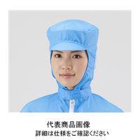 アズピュア(アズワン) アズピュアクッションフードSFCB青M SFCB 1枚 2-2126-01 (直送品)