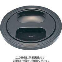 三栄水栓製作所 流し排水栓フタセット  PH63-9S 14個  (直送品)