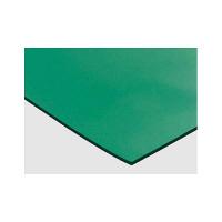 山崎産業 ニュービニールシート 平板 グリーン 4903180471263 (直送品)