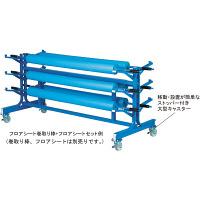 山崎産業 ニューフロアーシートハンガー 本体 4903180474660 (直送品)