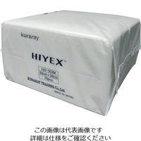 クラレ(KURARAY) クラレ ハイエックス 20cmX20cm HE-503M 1ケース(1800枚) 448-4941 (直送品)