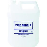 フジキン(Fujikin) 漏洩検査液 ファインバブル 4L LL-L-1 1本 447-1270 (直送品)